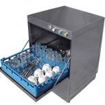 Ремонт посудомоечных машин, Самара