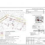 Схема планировочной организации зем. участка спозу, Самара
