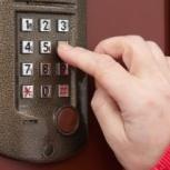 Универсальные ключи для домофонов, Самара