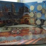2 руб города-герои 9 шт в блистерном альбоме!, Самара
