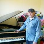 Переноска, перевозка пианино, сейфа и т.д., Самара