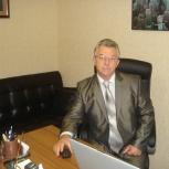 Юридические услуги , адвокат, Самара