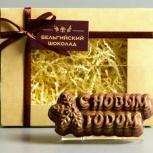 Шоколад на новый год 2020, Самара