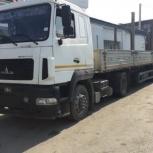 Перевозка наливных грузов , автоцистерны , бортовые ,трал ., Самара