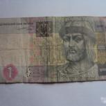 Деньги Украины 1991-1993гг -2004г Торг, Самара