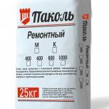 Паколь Ремонтный 1000К (тиксотропный ремонтный состав), Самара