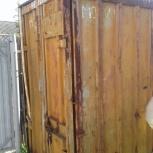 ЖД контейнер, Самара