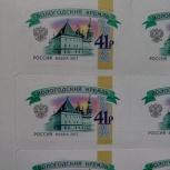 Почтовые марки 1, 2, 4, 5, 10 и 41 руб ниже номинала!, Самара