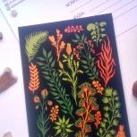 Авторские открытки, Самара