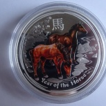 Australian Lunar Series II 2014 Year of the Horse Silver Proof Colour, Самара