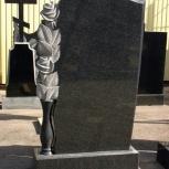 Памятники, Самара