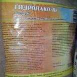 Гидропаколь шовный - проникающая гидроизоляция для швов, Самара