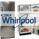 Ремонт и запчасти для холодильников Вирпул, Самара