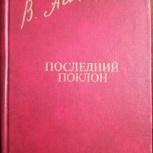 """книги из серии Библиотека журнала """"Дружбы народов"""", Самара"""