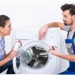 Качественный ремонт стиральных машин на дому, Самара