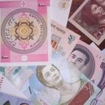 25 иностранных банкнот и 4 старых векселя Франции (Векселя 1920е годы), Самара