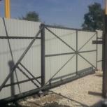 Забор + ворота из профнастила навесы  фермы, Самара