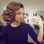 Прическа и макияж на праздник,корпоратив,свадьбу, Самара