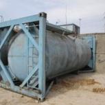 Емкость нержавеющая,объем -20 куб.м.,танк контейнер., Самара