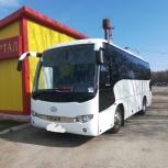 Пассажирские перевозки, аренда автобуса, автобус на заказ, Самара