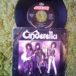 Cinderella - Somebody Save Me, Самара