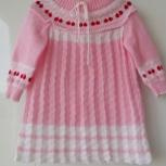 Платье вязаное, Самара