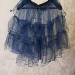 Прокат юбки из сетки, Самара