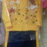 Новый детский костюм, Самара