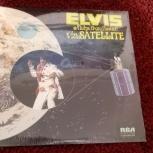 Elvis в целофане, Самара
