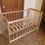 Кроватка, Самара