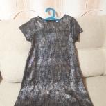 Платье нарядное ACOOLA, рост 146, Самара
