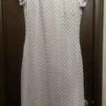 Продается красивое женское платье фирмы Betty Barclay, 46 р, Самара