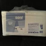 Продам подгузники SENI STANDARD AIR MEDIUM (2)., Самара