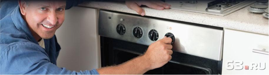 ремонт электроплит на дому сложно вести