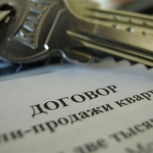 Составление договоров с недвижимым имуществом любой сложности, Самара
