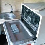 Установка посудомоечных машин в день обращения, Самара