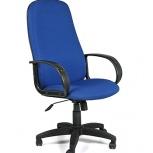 Офисное кресло компьютерное ch-279, Самара