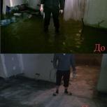 Гидроизоляционные работы (фундамент, подвал, бассейн) по Самаре и обл., Самара