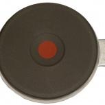 Конфорка (экспресс) 1500W,145mm к плите, Самара