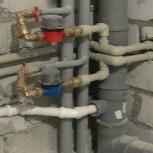 Разводка труб в новостройке. Разводка водоснабжения и канализации, Самара