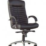 Офисное кресло компьютерное для руководителя орион хром, Самара