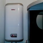 Установка и подключение водонагревателей, Самара