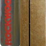 Цилиндры навивные rockwool 100  (изоляция для труб), Самара
