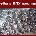 Труба в ППУ изоляции в ПЭ или ОЦ оболочке, Самара