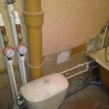 Замена водопровода и канализации в квартирах за 1 день, Самара