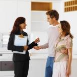 консультации, жилищный вопрос, Самара