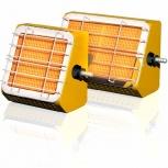 Автономные инфракрасные обогреватели Aeroheat от производителя Саво, Самара
