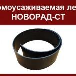 Термоусаживаемая лента Новорад-СТ, Самара