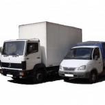 Грузоперевозки, переезды, доставка строительных материалов, Самара