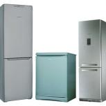 Ремонт холодильников, Самара